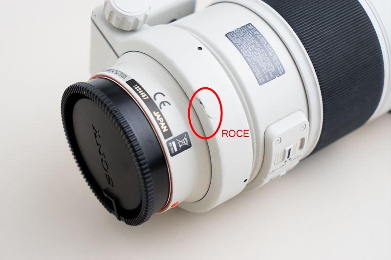 [VENDO] Sony 70-200mm F2.8 G (1099€ -> 999€) en Camaras y Objetivos35707763992_fcb28d0b87_o