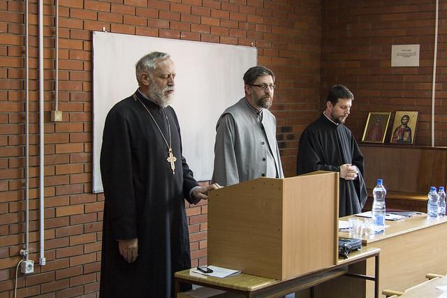 Српска теологија данас 2017.