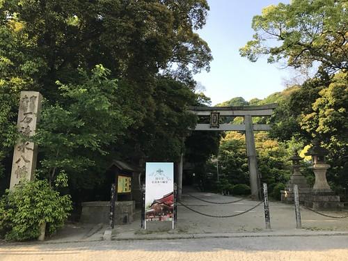 iwashimizuhatimangu08