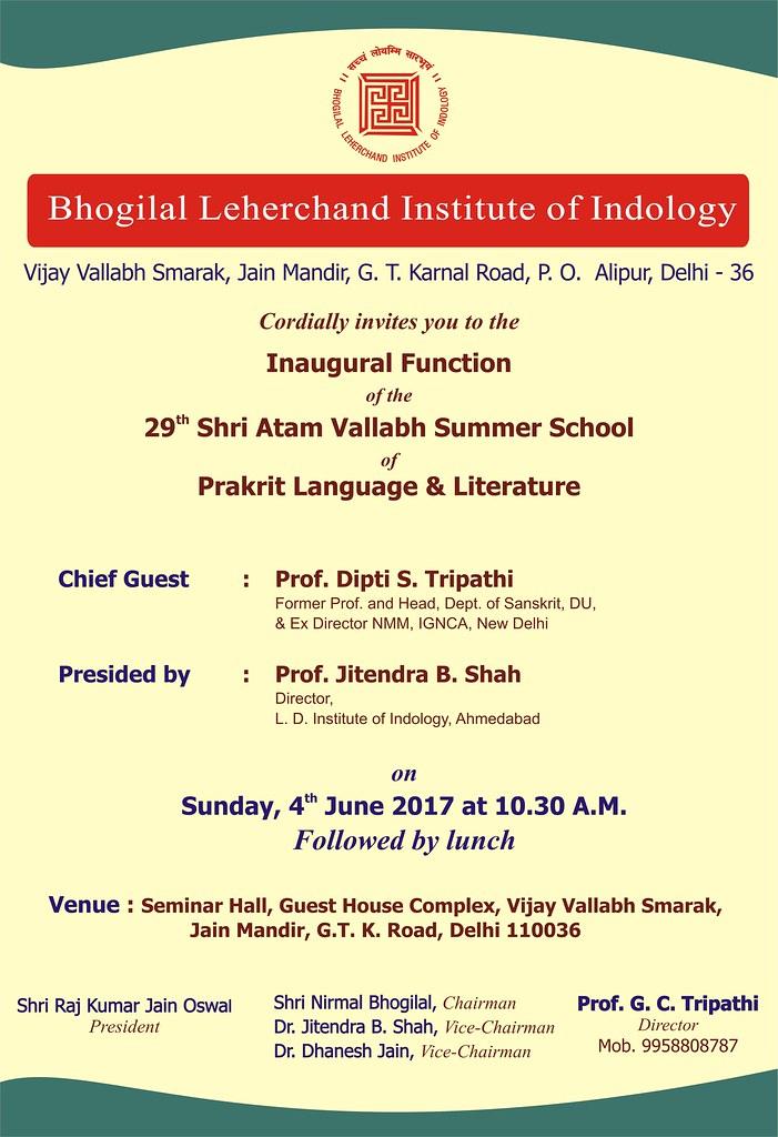 2017.06.04 BLII 29th Shri Atam Vallabh Summer School Invitation Card
