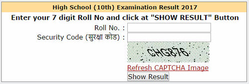 UP Board Class 10 Result