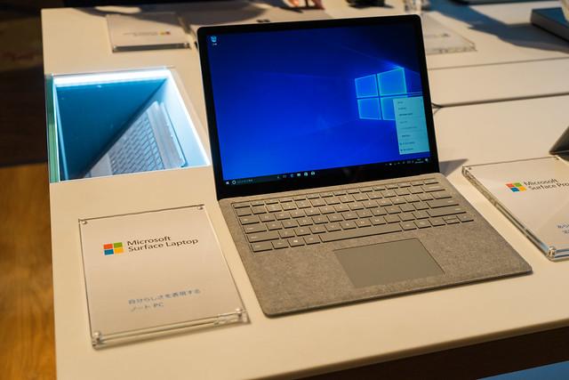 Microsoft Surface 2017年5月新製品発表会-34.jpg