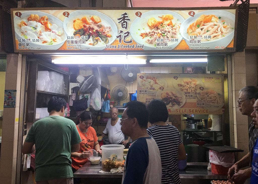Yuhua Village Market & Food Centre: Xiang Ji Cooked Food