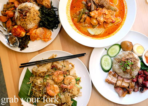 Cheap Surry Hills food at Medan Ciak Indonesian restaurant in Surry Hills