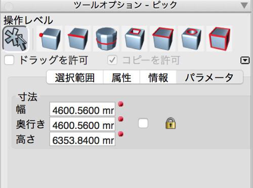 スクリーンショット 2017-06-11 11.38.47
