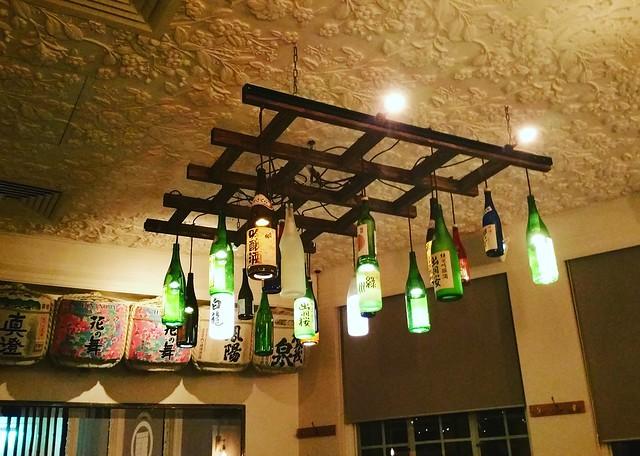 Kiri restaurant