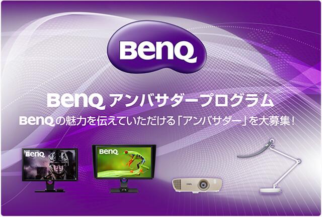 BenQ 27インチ液晶モニター EW2770QZ