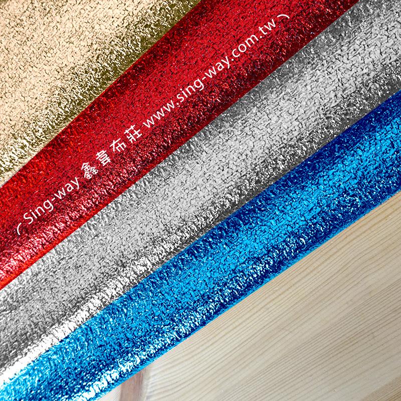 鱗紋 亮面 展覽場節慶裝飾佈置 服裝裝飾布料 FB1490002