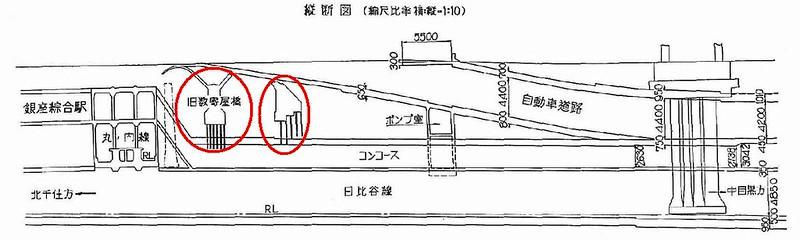 銀座駅の階段がずれているのは数寄屋橋の橋脚がそこに埋まっているから (7)