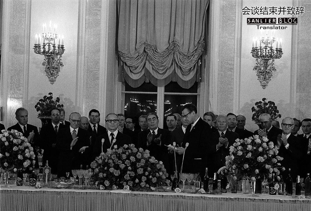 1975年埃里希·昂纳克访苏19