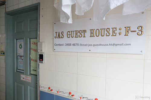 Jas Guest House