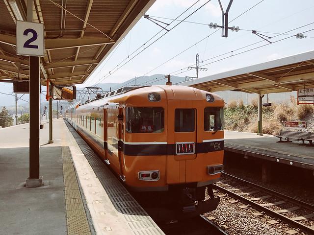 3BADC08A-8D22-495D-921B-EFC0A160F4EC