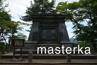 盛岡城本丸の石碑