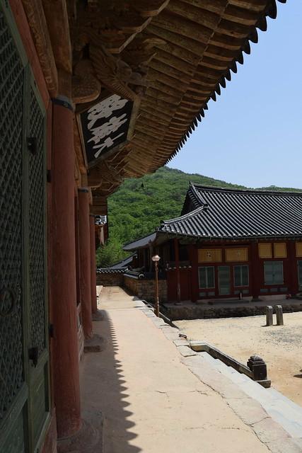 Seonamsa Temple (40)