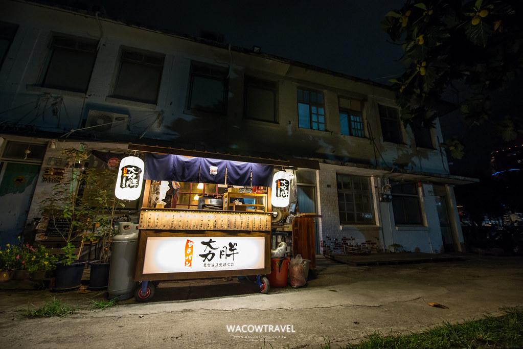 台東宵夜-夯胖
