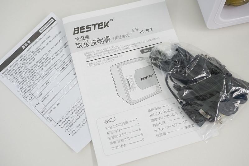 BESTEK_BTCR08-6