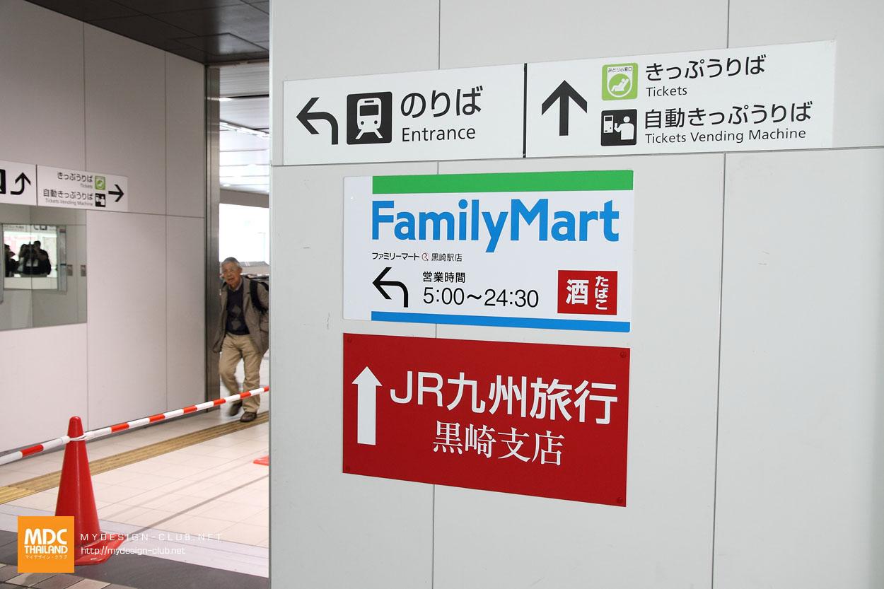 MDC-Japan2017-0073