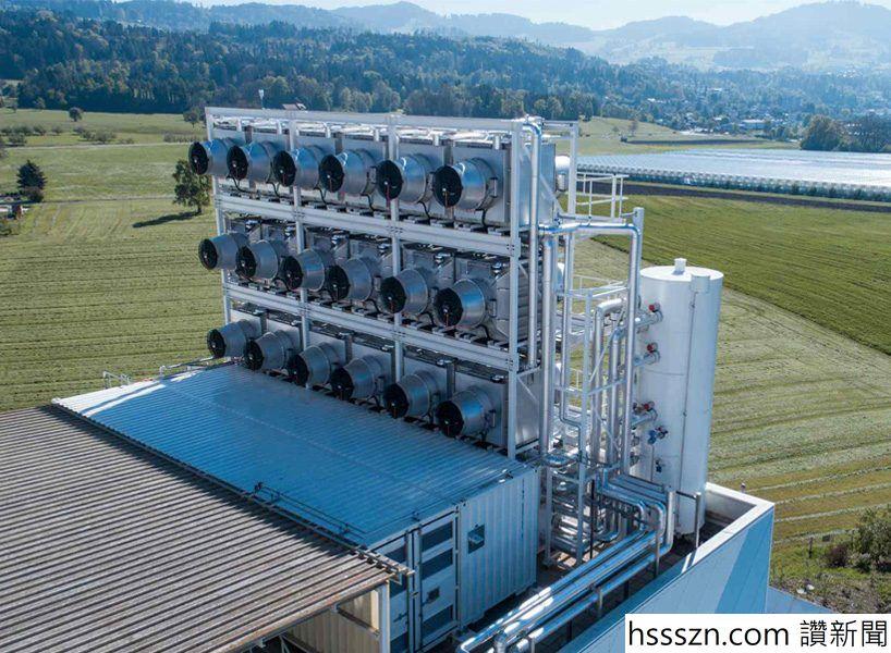 climeworkds-direct-air-capture-plant-zurich-designboom-06-01-2017-newsletter-818x600_818_600