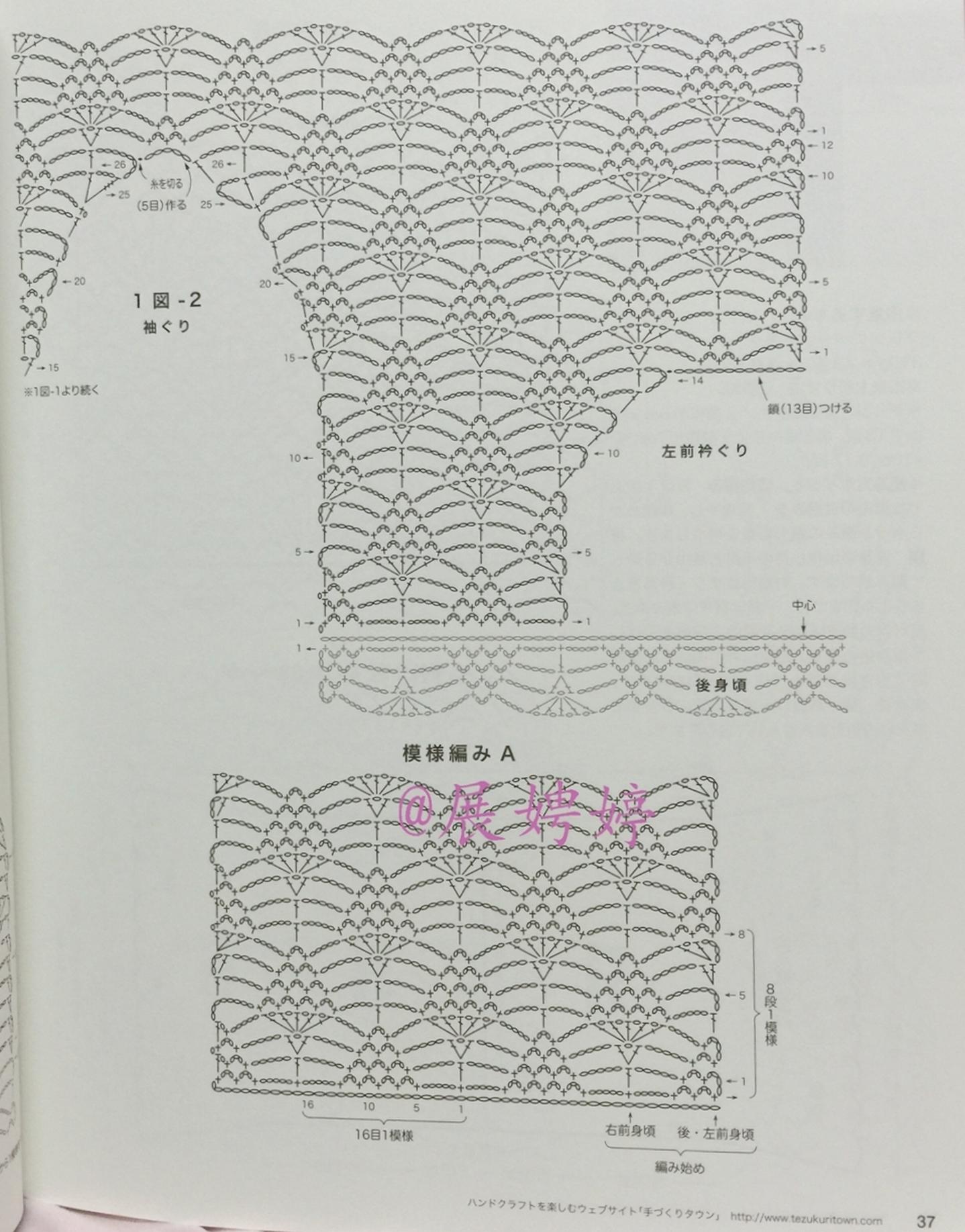 0423_LKS NV80420 (19)