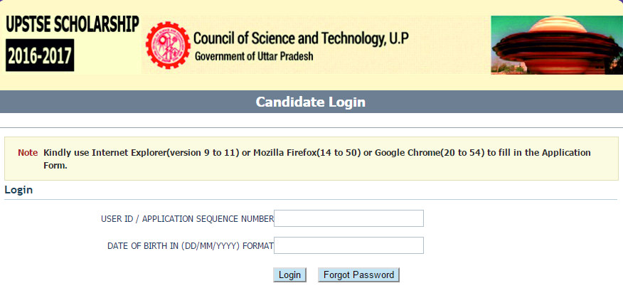 UPSTSE Admit  Card