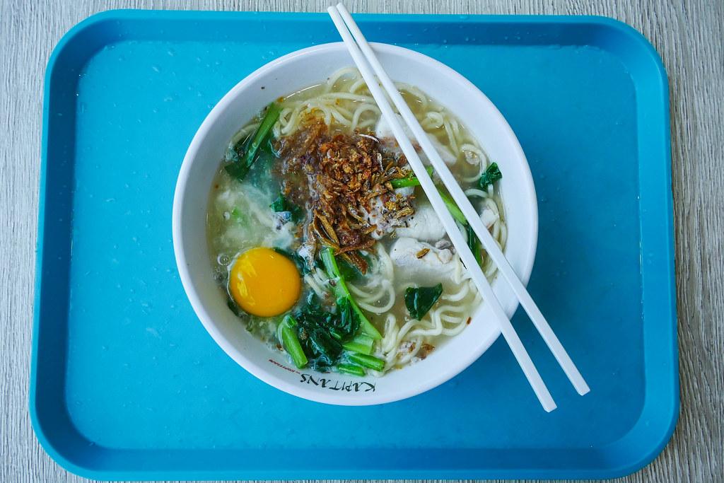Tampines Eateries: Ban Mian @ Kapitans by Kopitiam