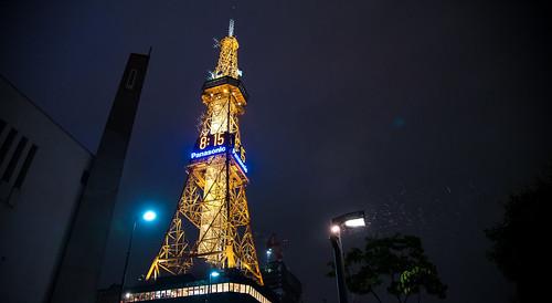Sapporo TV Tower 札幌 テレビ塔