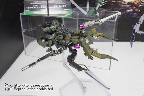 MegaHobbyEXPO2017_spring_ko-78