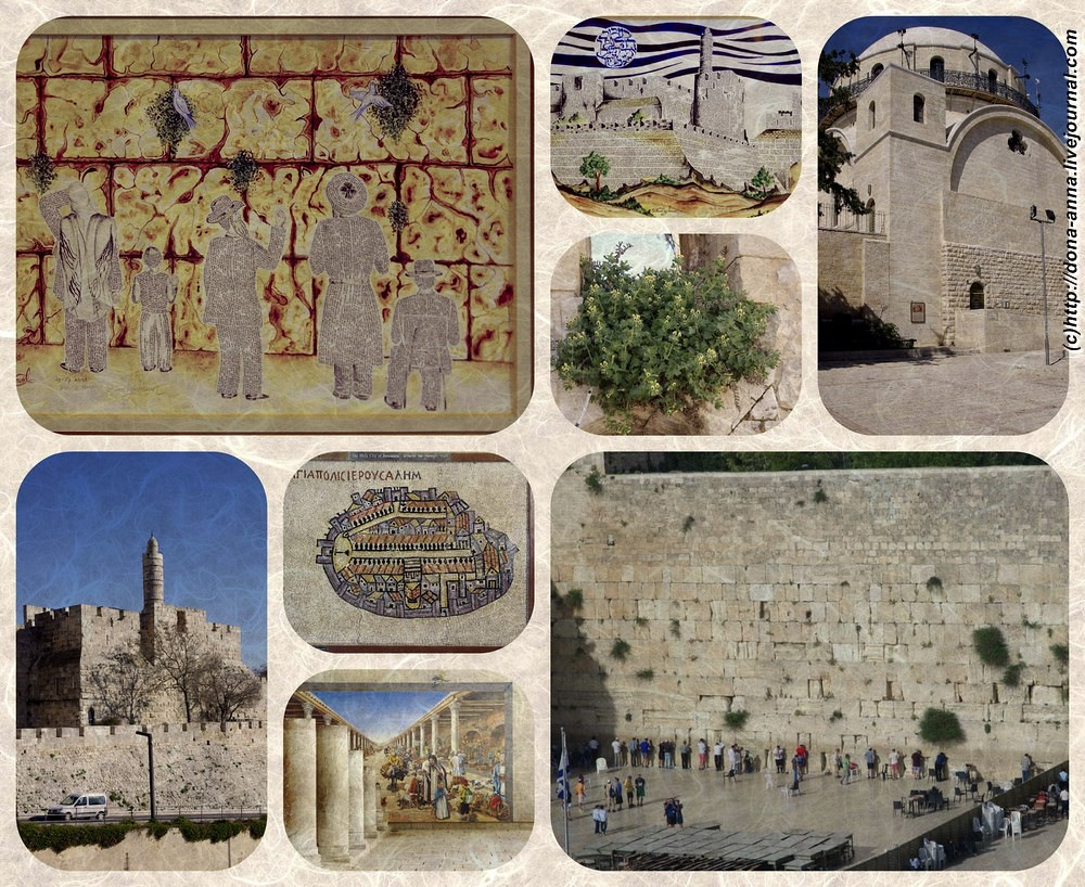 jerusalem-collage2-a