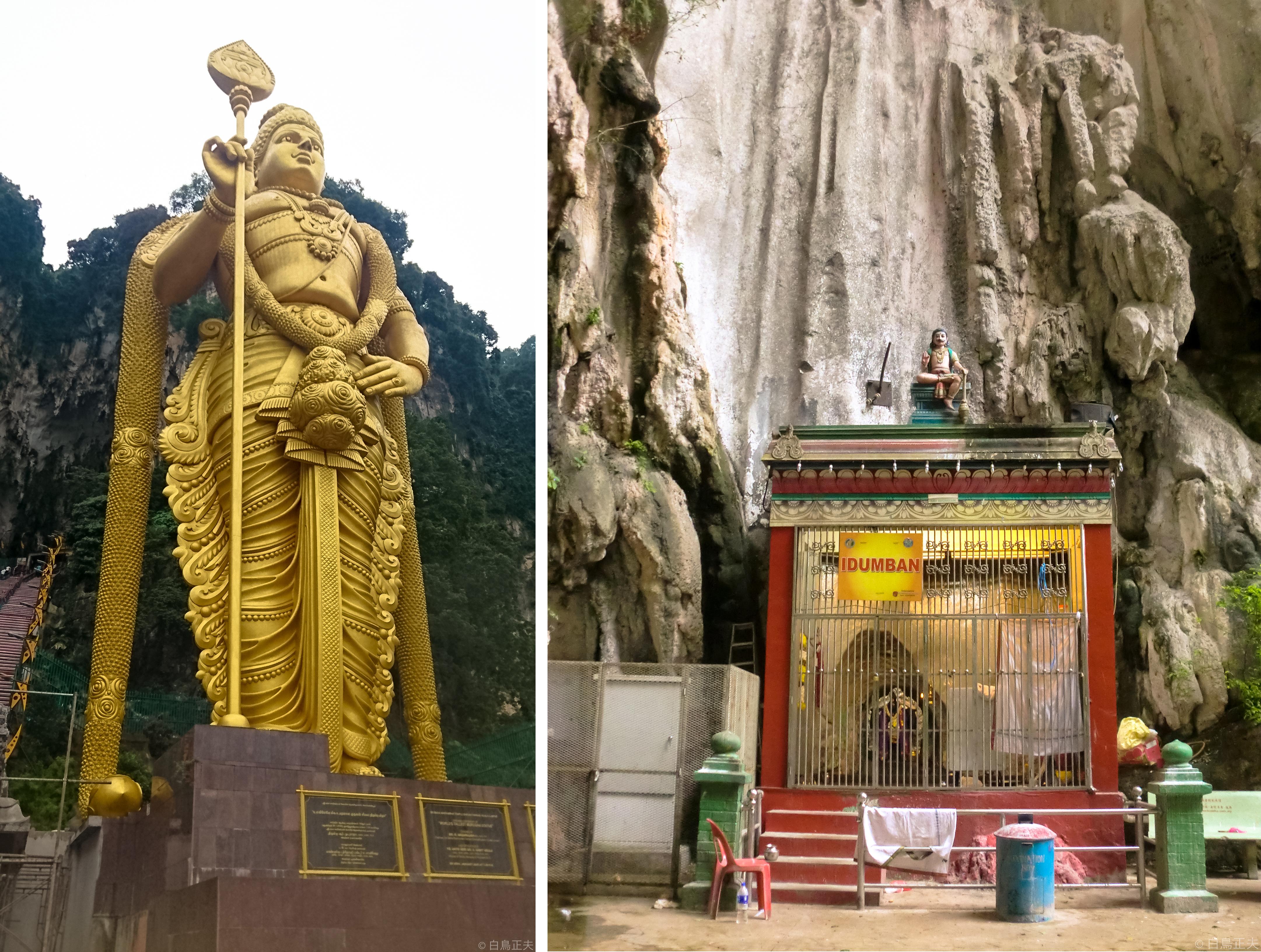 左)高さ43メートルで世界最大のムルガン像 右)大きな空間になっているバツー洞窟