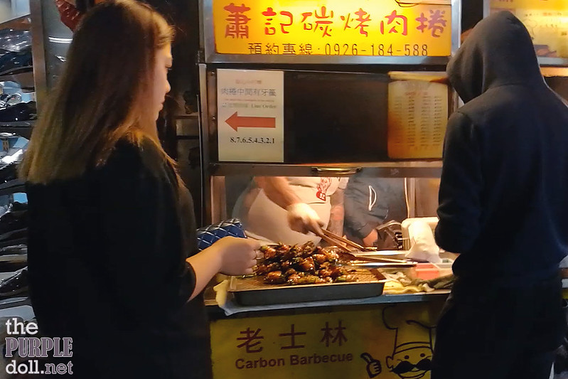 16-5 Carbon Barbecue at Shilin Night Market