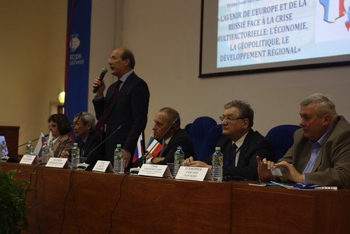 «Будущее Европы и России в условиях многофакторного кризиса: вопросы экономики, геополитики, регионального развития»