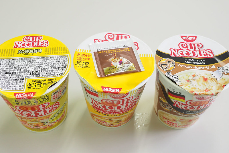 Cupnoodle-12
