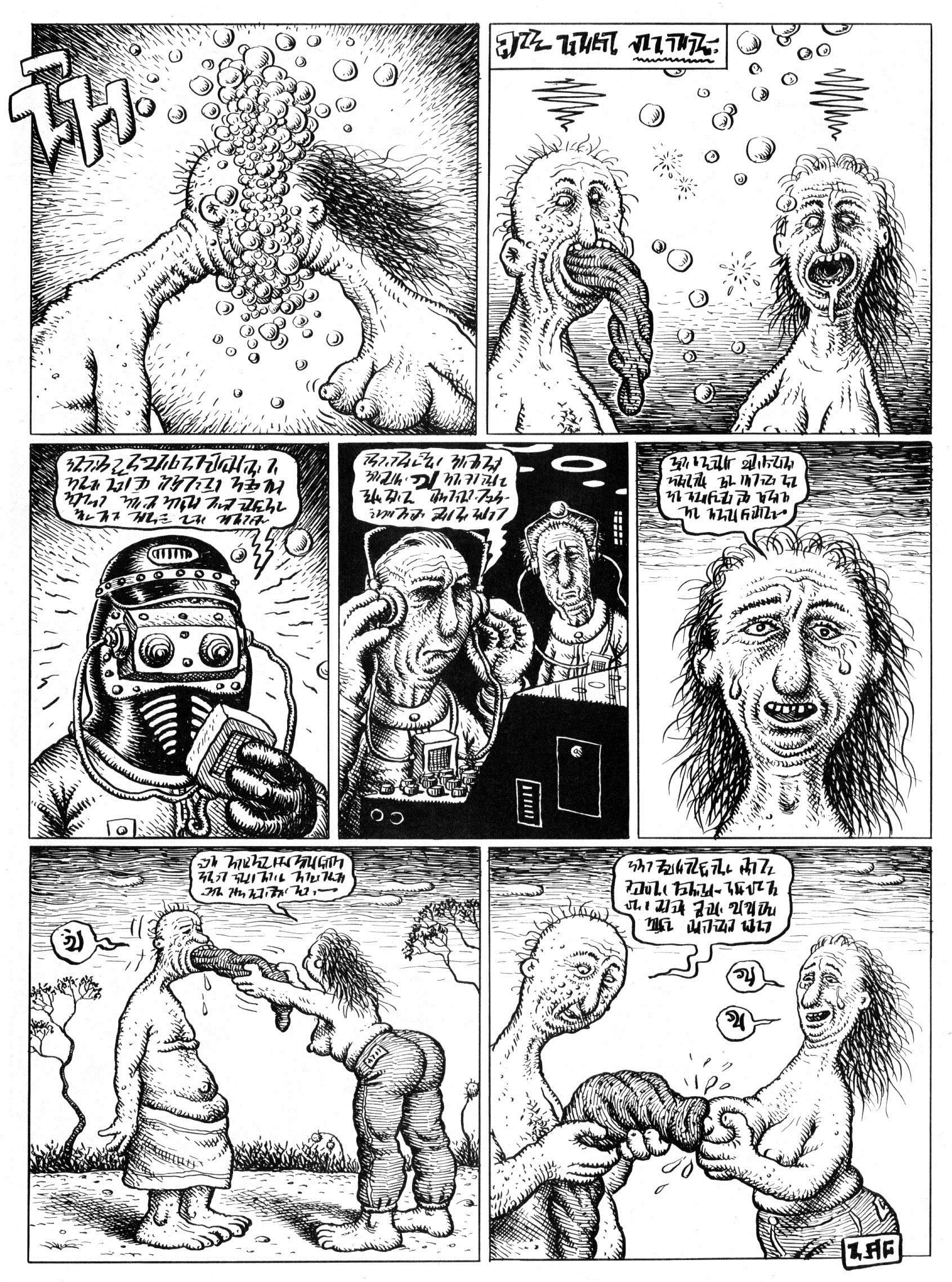 Weirdo #15 - Страница 10