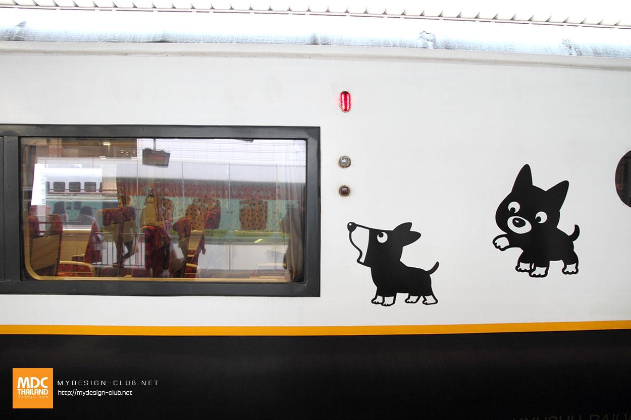 MDC-Japan2017-0355