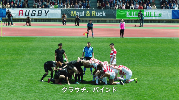 「BINGO5」新CM「ラグビー試合中!」篇は公開