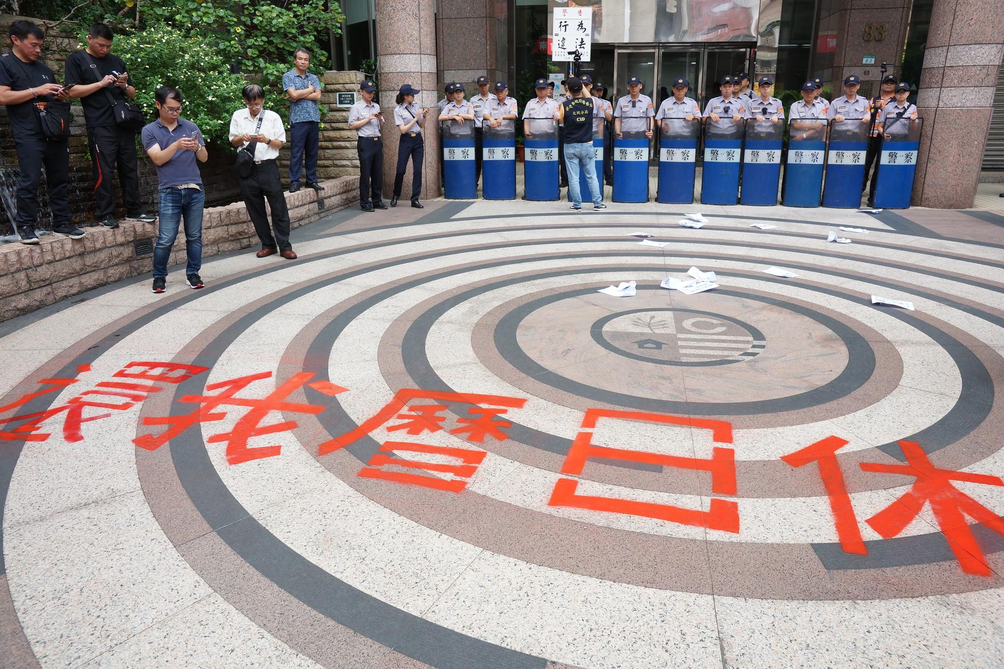 """工会在劳动部前广场喷下""""还我历日休""""红漆。(摄影:王颢中)"""