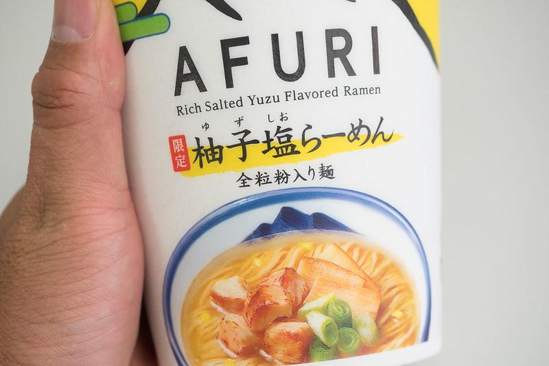 AFURI_yuzu_solt-2