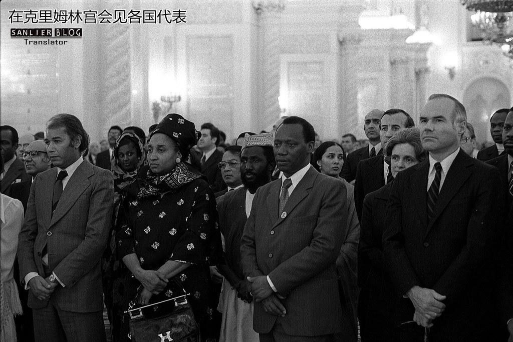 1975年埃里希·昂纳克访苏20