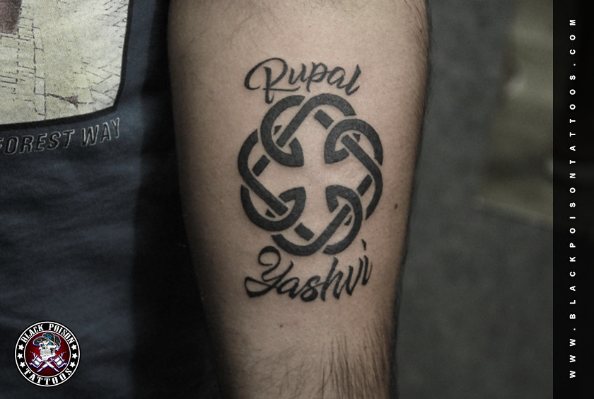 Father Daughter Celtic Knot Tattoo The Father Daughter C Flickr