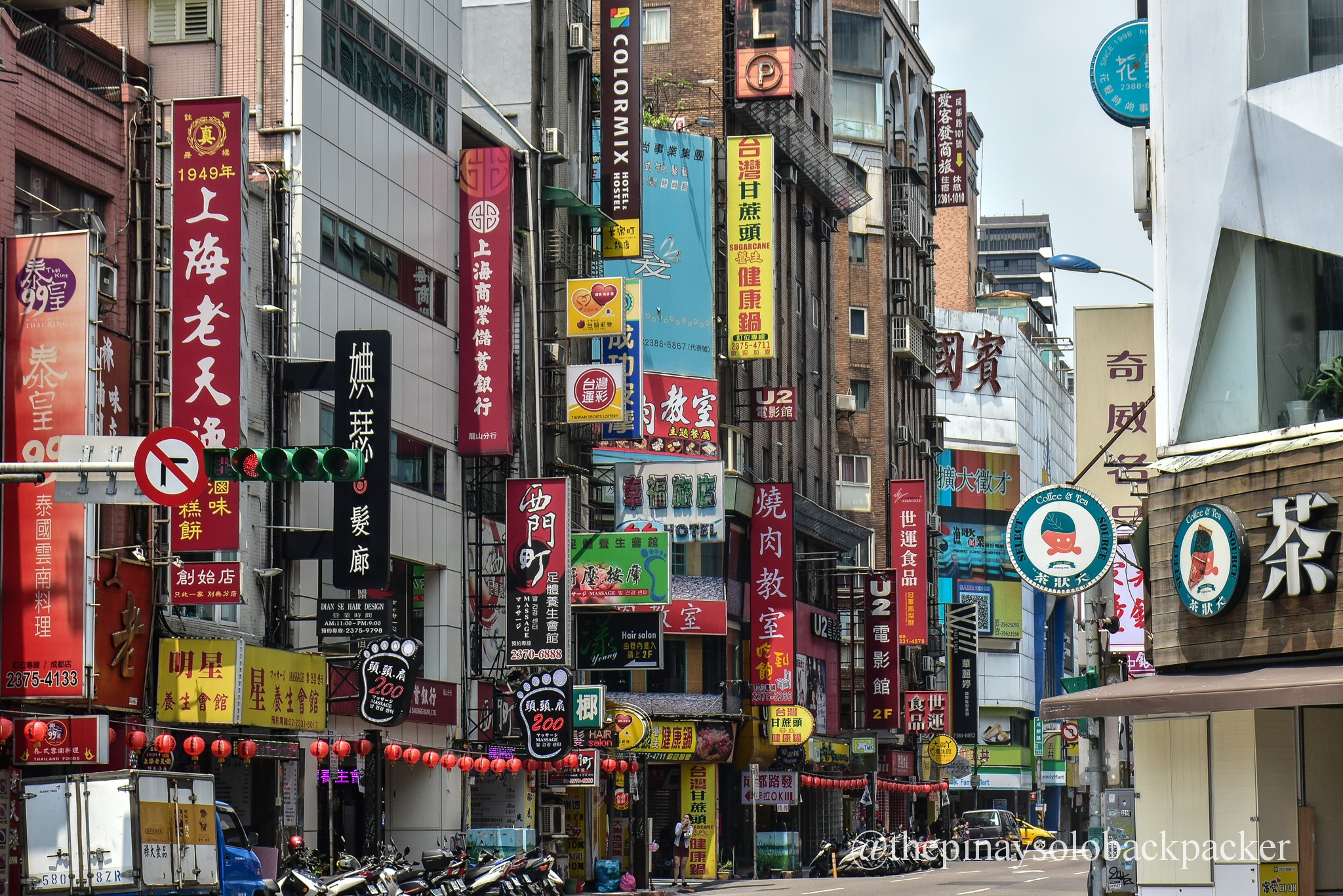 ximen district