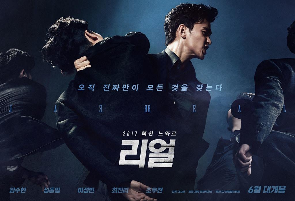 Kim soo hyun and eunjung dating after divorce