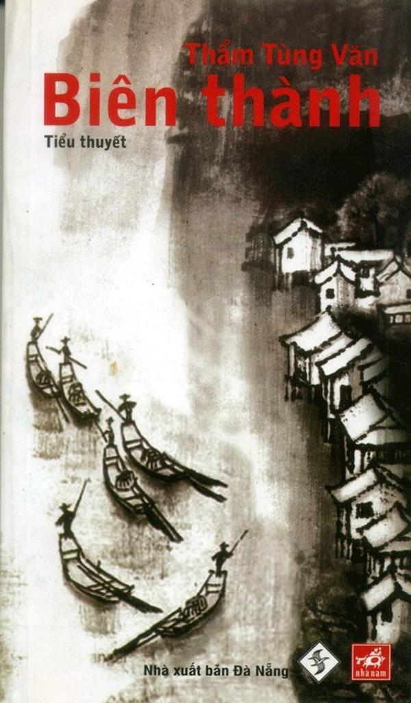 Biên Thành - Thẩm Tùng Văn