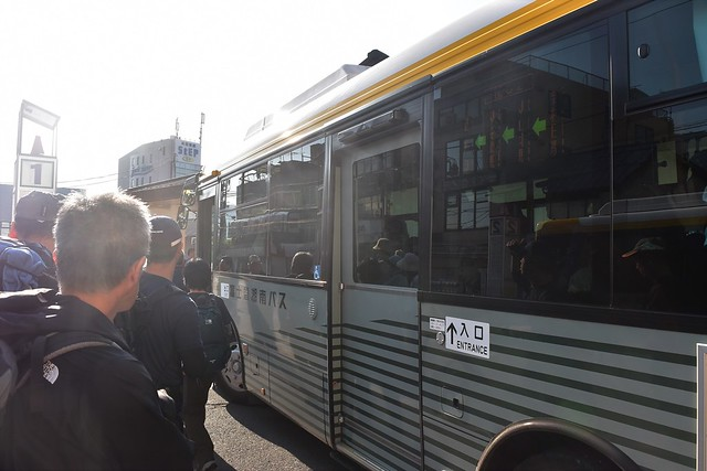 新松田駅発西丹沢ビジターセンター行きバス