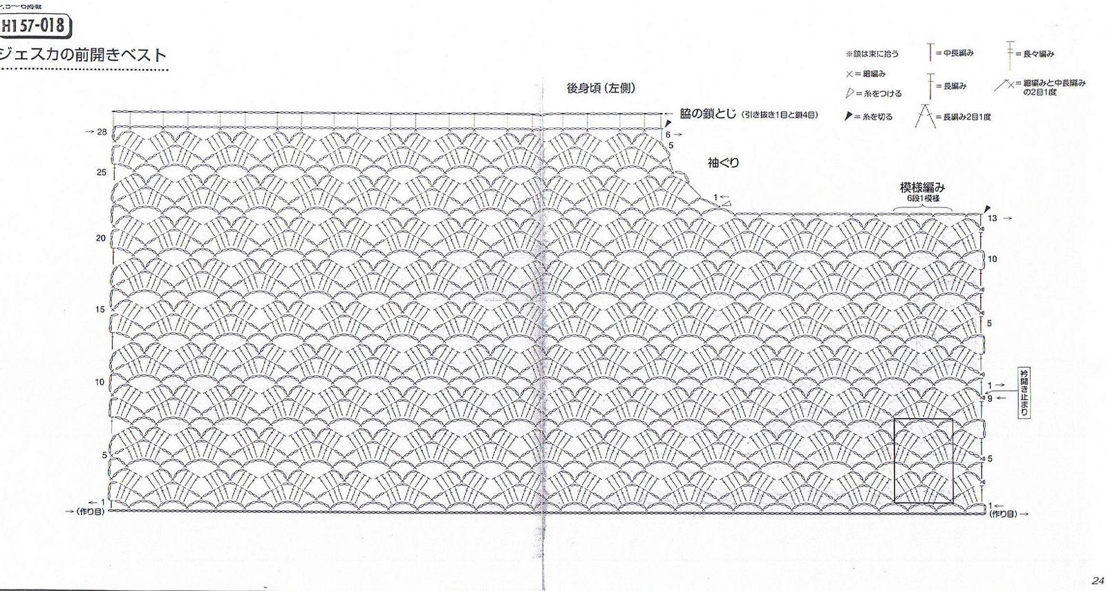 0340_Aiamu Olive vol.325 (51)