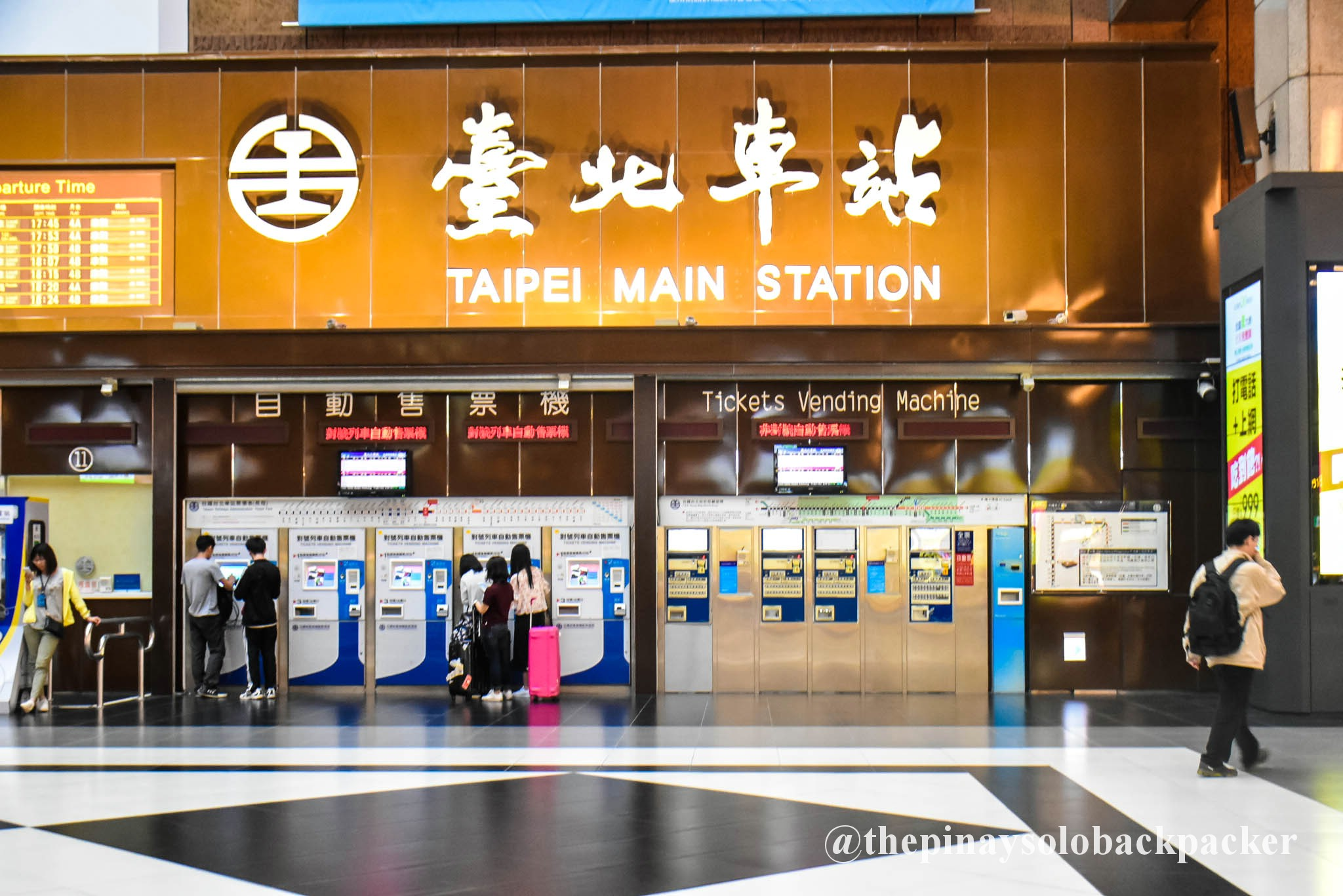 TAIPEI TRAVEL GUIDE 2017 (Budget +Itinerary) - The Pinay