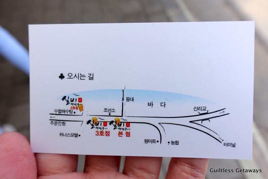 jumunjin-gangneung-korea.jpg