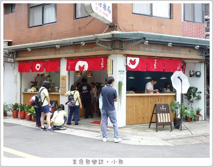 永康街冰店