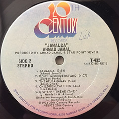 AHMAD JAML:JAMALCA(LABEL SIDE-B)