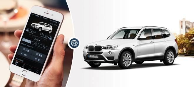 [新聞照片三] 全新BMW X3智能領航版升級配備智慧互聯駕駛套件