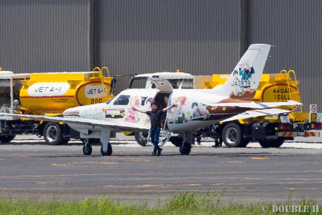 痛飛行機 - Anime charactor wrapped airplane at Yao Airport  (4)
